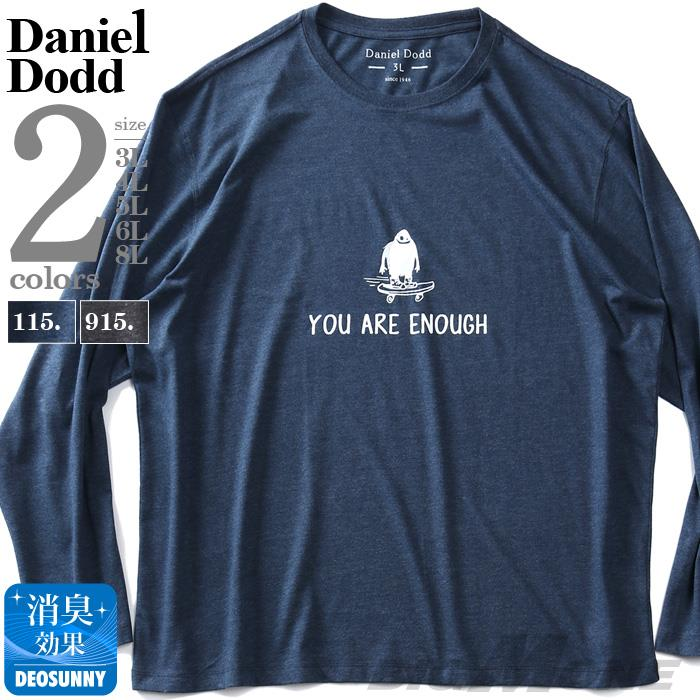 【ss0917】【ss0903】大きいサイズ メンズ DANIEL DODD プリント ロング Tシャツ YOU ARE ENOUGH 秋冬新作 azt-210404