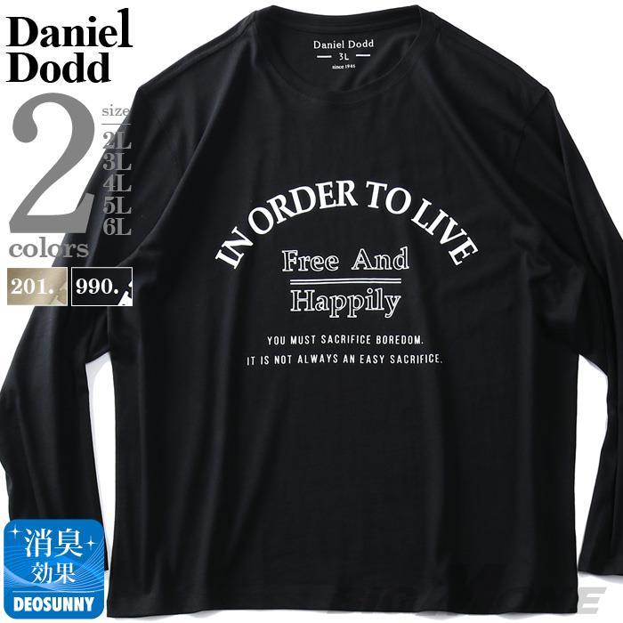 大きいサイズ メンズ DANIEL DODD プリント ロング Tシャツ IN ORDER TO LIVE 秋冬新作 azt-210406