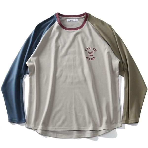 大きいサイズ メンズ QUASH アッシュ クレイジー配色 ラグラン ロング Tシャツ 秋冬新作 ap21-002-41g