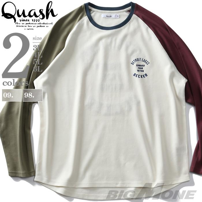 【ss1015】大きいサイズ メンズ QUASH アッシュ クレイジー配色 ラグラン ロング Tシャツ 秋冬新作 ap21-002-41g