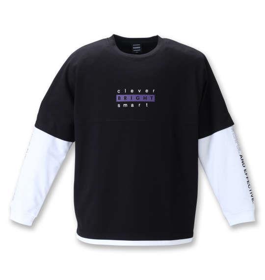 大きいサイズ メンズ BEAUMERE T/Cダンボール フェイクレイヤード 長袖 Tシャツ ブラック × ホワイト 1258-1350-2 3L 4L 5L 6L