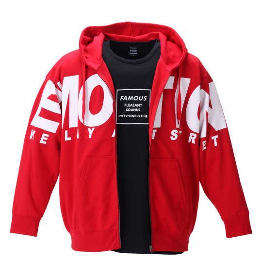 大きいサイズ メンズ BEAUMERE T/Cダンボール フルジップ パーカー + 半袖 Tシャツ レッド × ブラック 1258-1351-1 3L 4L 5L 6L