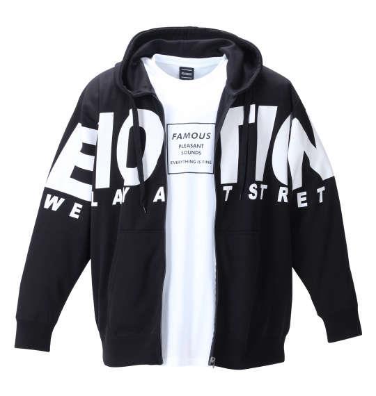 大きいサイズ メンズ BEAUMERE T/Cダンボール フルジップ パーカー + 半袖 Tシャツ ブラック × ホワイト 1258-1351-2 3L 4L 5L 6L