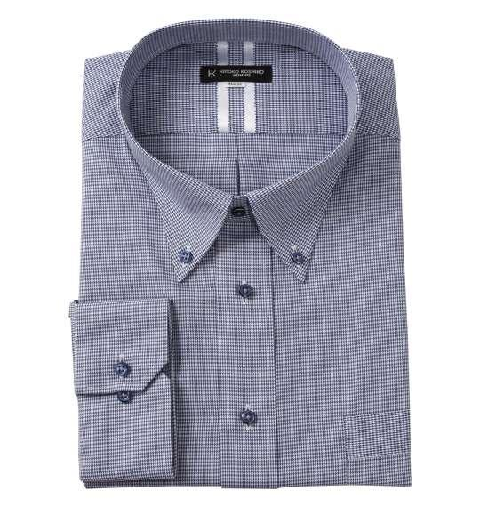 大きいサイズ メンズ HIROKO KOSHINO HOMME B.D 長袖 シャツ ネイビー × ホワイト 1277-1302-1 3L 4L 5L 6L 7L 8L