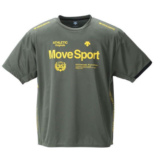 大きいサイズ メンズ DESCENTE ドライリバースメッシュ 半袖 Tシャツ カーキ 1278-1340-2 2L 3L 4L 5L 6L