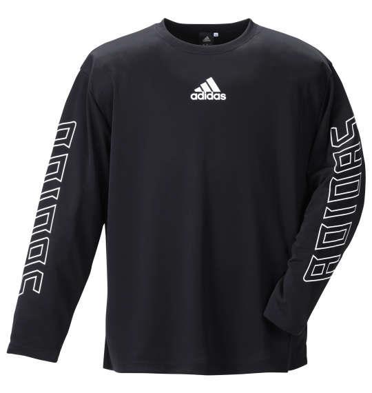 大きいサイズ メンズ adidas 長袖 Tシャツ ブラック 1278-1361-2 3XO 4XO 5XO 6XO 7XO 8XO