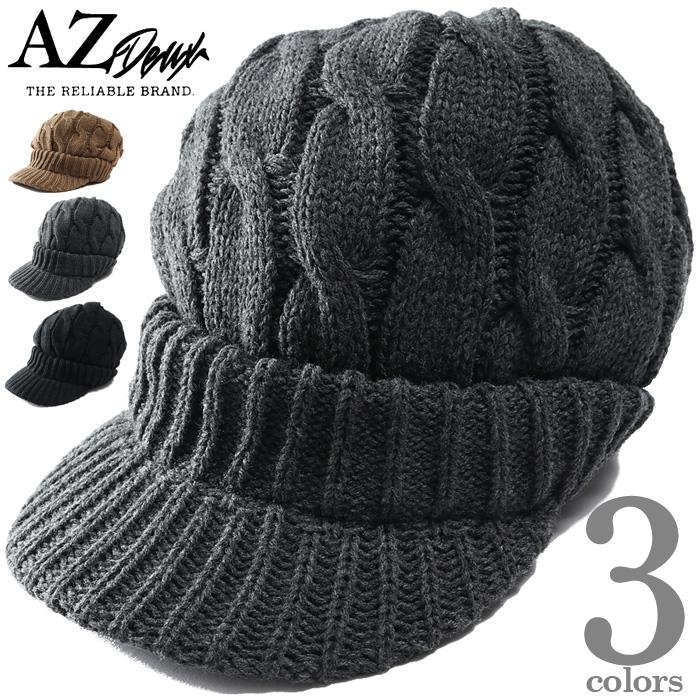 【ss1015】大きいサイズ メンズ AZ DEUX つば付き ニット キャップ 帽子 秋冬新作 azh-210602