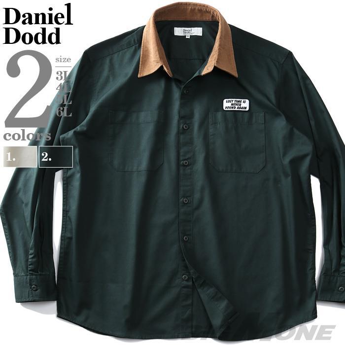 大きいサイズ メンズ DANIEL DODD 長袖 ツイル バックプリント シャツ 秋冬新作 916-210411