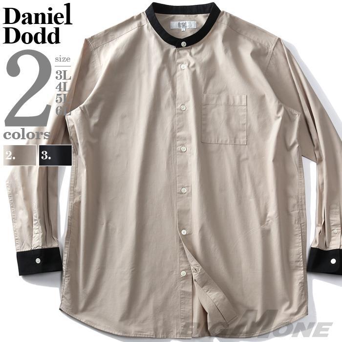 大きいサイズ メンズ DANIEL DODD 長袖 バンドカラー クレリック セミロング シャツ 秋冬新作 916-210413