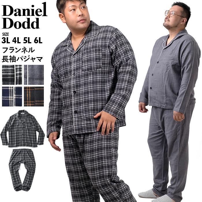 大きいサイズ メンズ DANIEL DODD フランネル 長袖 パジャマ 秋冬新作 azpj-210501