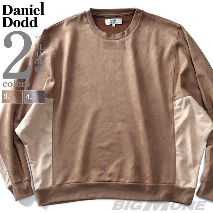 大きいサイズ メンズ DANIEL DODD フェイク スウェード ドルマン トレーナー 秋冬新作 916-sw2104