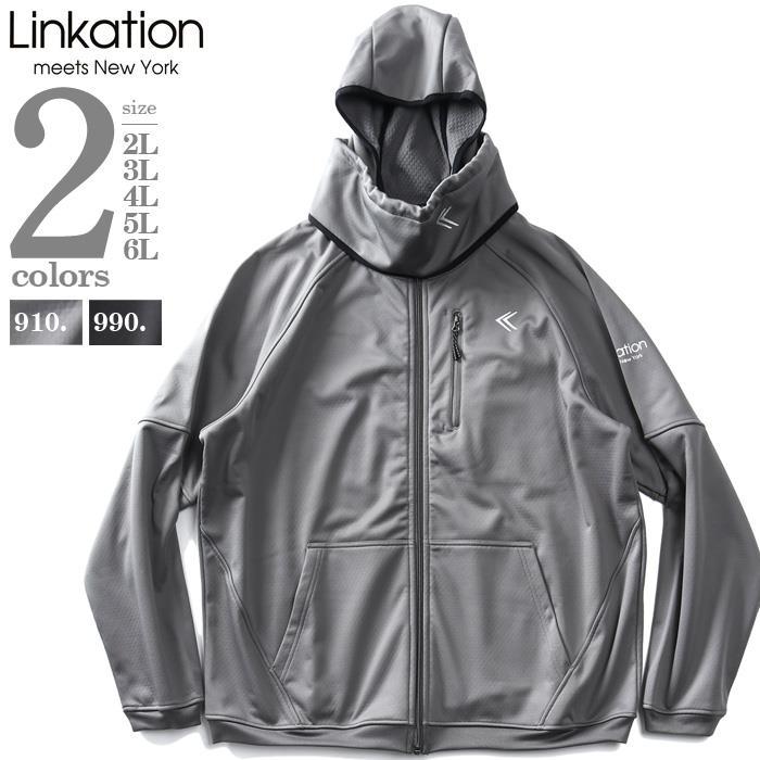 大きいサイズ メンズ LINKATION 防風 セットアップ 裏フリース フルジップ パーカー 秋冬新作 la-cj210414