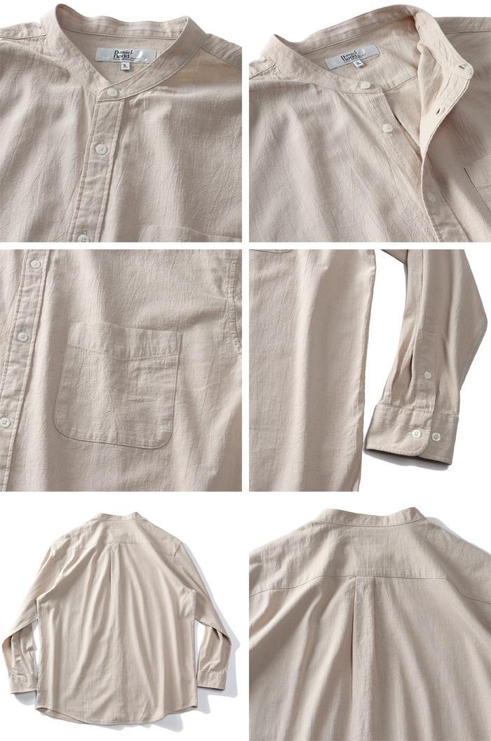 大きいサイズ メンズ DANIEL DODD 長袖 凹ブロード バンドカラー シャツ 秋冬新作 651-210402