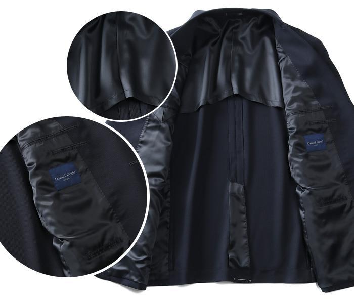 大きいサイズ メンズ DANIEL DODD 洗える ストレッチ 2ツ釦 ツーパンツ スーツ ビジネススーツ リクルートスーツ 秋冬新作 z122072