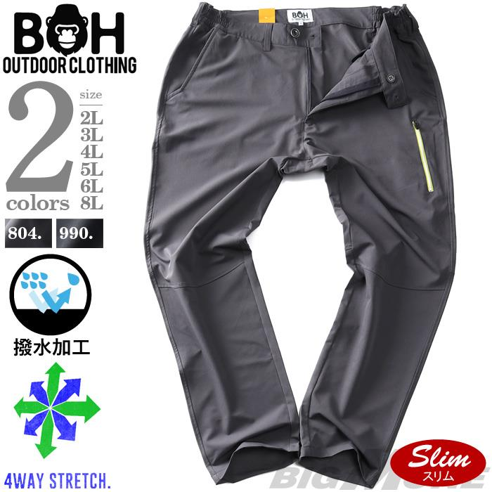 大きいサイズ メンズ BH ビィエイチ 撥水 + 4wayストレッチ スリムフィット パンツ 秋冬新作 bh-p210401