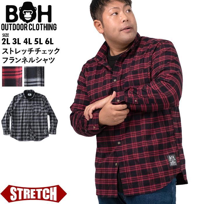 大きいサイズ メンズ BH ビィエイチ ストレッチ チェック フランネル シャツ 秋冬新作 bh-sh210414