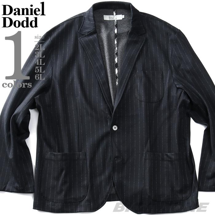 大きいサイズ メンズ DANIEL DODD ストライプ柄 ストレッチ カット ジャケット 秋冬新作 azcj-210417