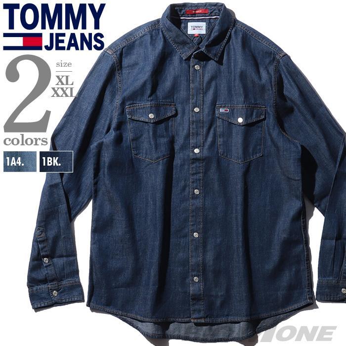 大きいサイズ メンズ TOMMY JEANS トミージーンズ ウエスタン デニム シャツ USA直輸入 dm0dm09680