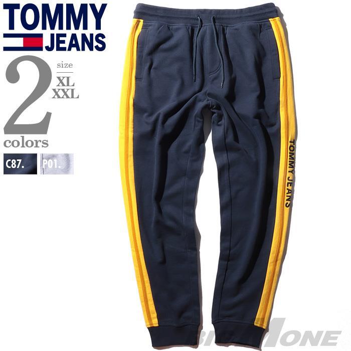大きいサイズ メンズ TOMMY JEANS トミージーンズ サイドライン ジョガー パンツ スウェットパンツ USA直輸入 dm0dm11471