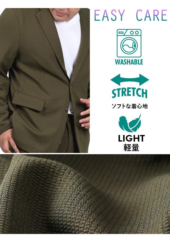 大きいサイズ メンズ LINKATION セットアップ ストレッチ ジャケット 軽量 ウォッシャブル アスレジャー スポーツウェア 秋冬新作 lajw8721