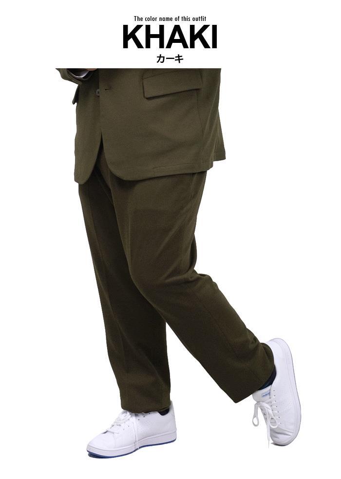 大きいサイズ メンズ LINKATION セットアップ ストレッチ パンツ 軽量 ウォッシャブル アスレジャー スポーツウェア 秋冬新作 lapw8721