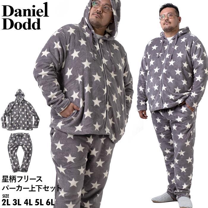 大きいサイズ メンズ DANIEL DODD 星柄 フリース パーカー 上下セット 秋冬新作 azts-210501