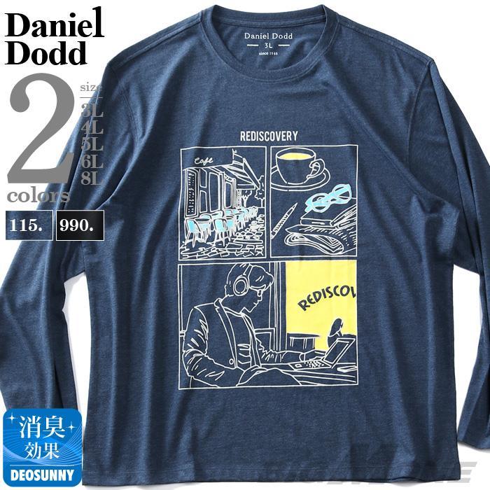 大きいサイズ メンズ DANIEL DODD プリント ロング Tシャツ REDISCOVERY 秋冬新作 azt-210407