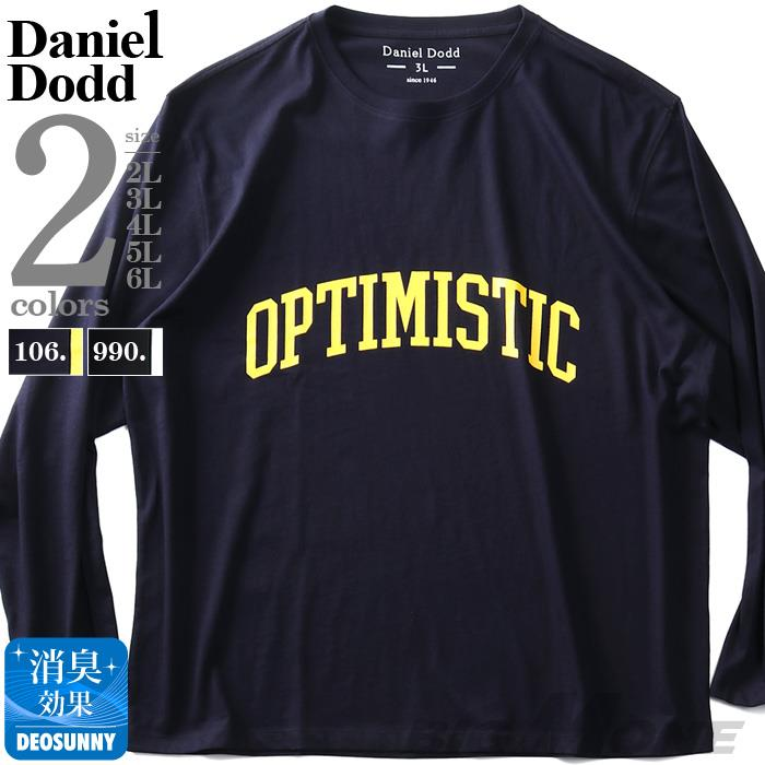 大きいサイズ メンズ DANIEL DODD プリント ロング Tシャツ OPTIMISTC 秋冬新作 azt-210409