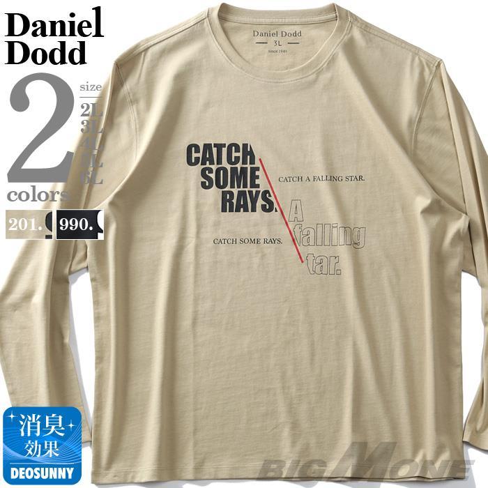 大きいサイズ メンズ DANIEL DODD プリント ロング Tシャツ CATCH SOME RAYS 秋冬新作 azt-210410