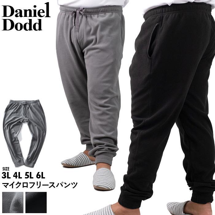 大きいサイズ メンズ DANIEL DODD マイクロ フリース パンツ 秋冬新作 azrp-210501