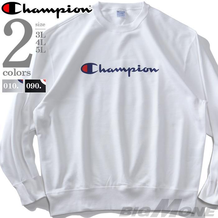 大きいサイズ メンズ Champion チャンピオン ロゴ プリント トレーナー 秋冬新作 c3-q002l