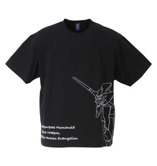 大きいサイズ メンズ F.P.O × EVANGELION 半袖 Tシャツ ブラック 1278-1575-2 3L 4L 5L 6L 8L
