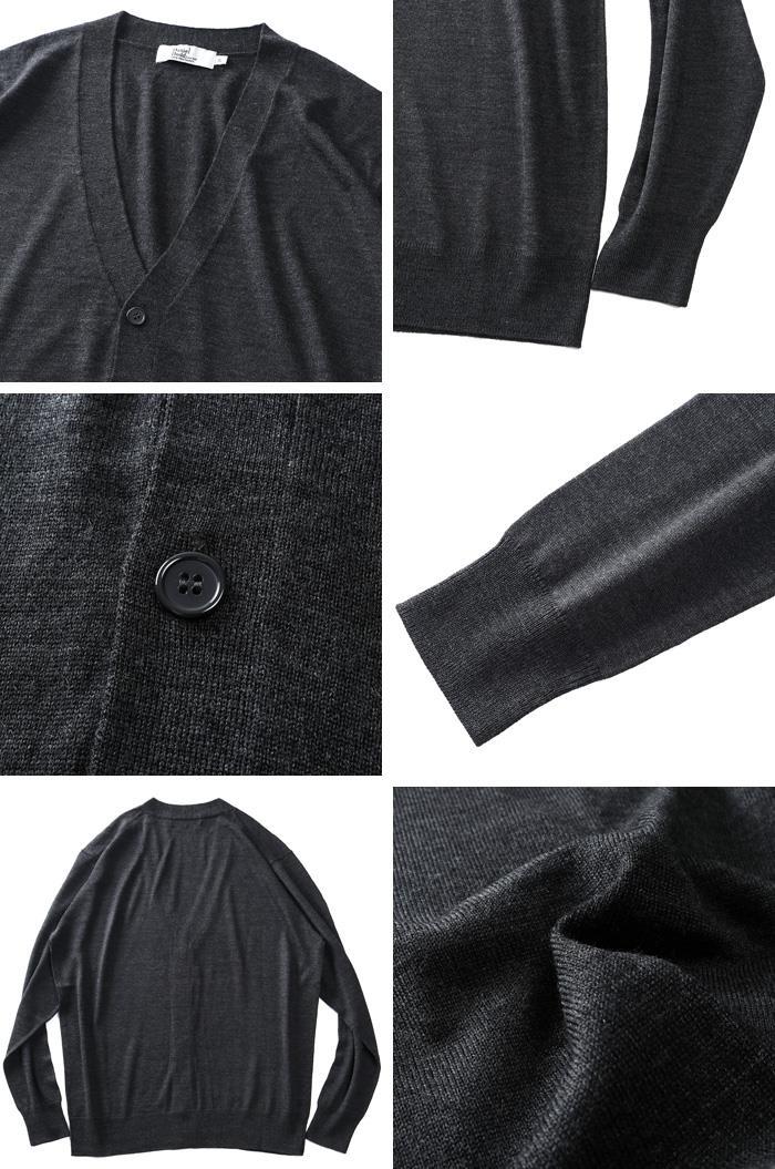 大きいサイズ メンズ DANIEL DODD ニット カーディガン 秋冬新作 azk-210525