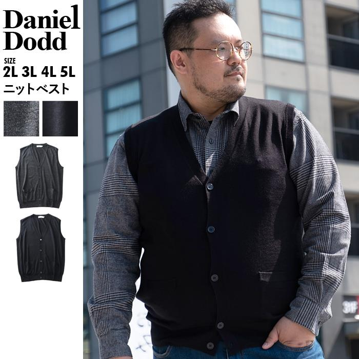 大きいサイズ メンズ DANIEL DODD ニット ベスト 秋冬新作 azk-210526