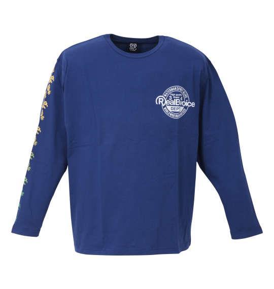 大きいサイズ メンズ RealBvoice 長袖 Tシャツ ブルー 1278-1385-1 3L 4L 5L 6L