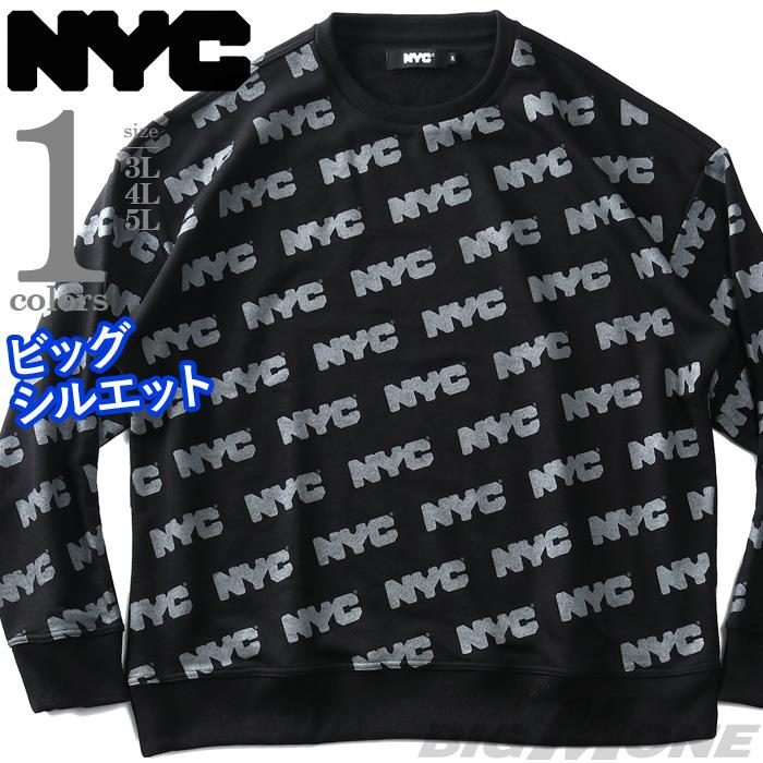 大きいサイズ メンズ NYC 総柄 トレーナー ビッグシルエット ゆったりサイズ 秋冬新作 nyc-sw210427