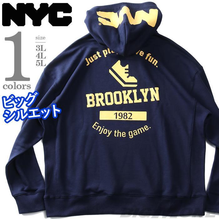大きいサイズ メンズ NYC プリント プルオーバー パーカー ビッグシルエット ゆったりサイズ 秋冬新作 nyc-sw210428