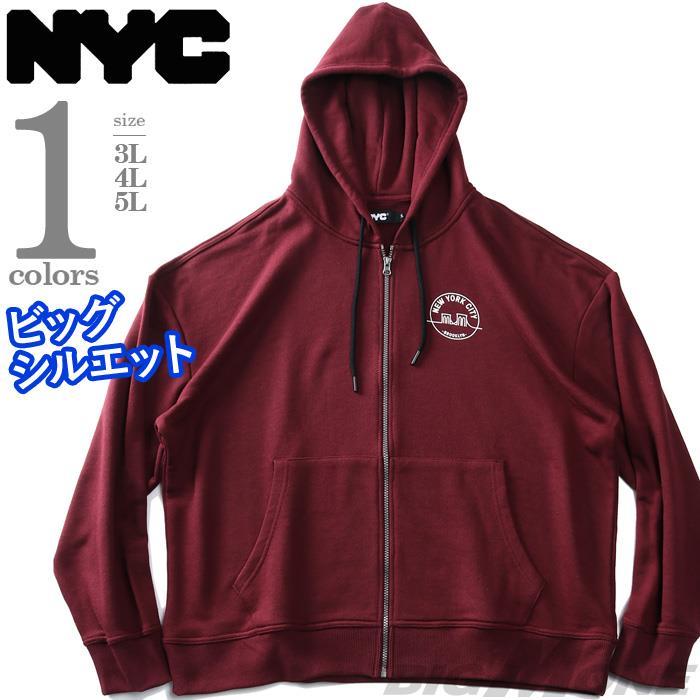 大きいサイズ メンズ NYC プリント フルジップ パーカー ビッグシルエット ゆったりサイズ 秋冬新作 nyc-sw210429